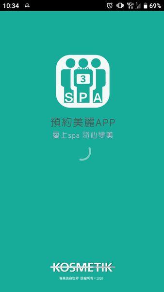 洗面SPA_191117_0025.jpg