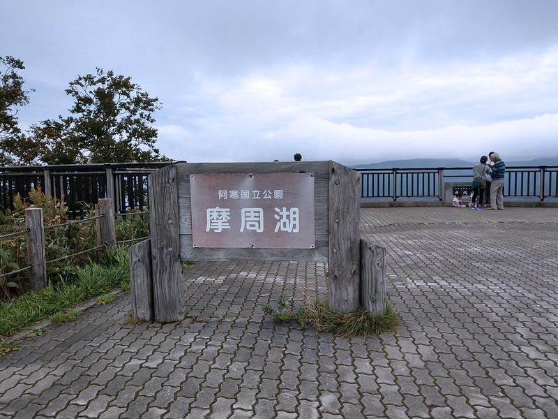 IMAG3286