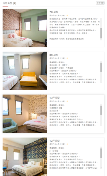 Mamiguide+新竹月子中心推薦-11.png