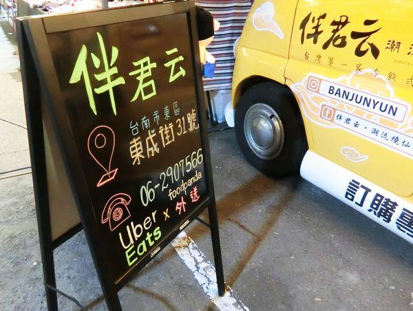 仙草_191103_0003.jpg