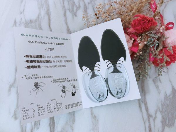 鞋墊_191104_0005.jpg