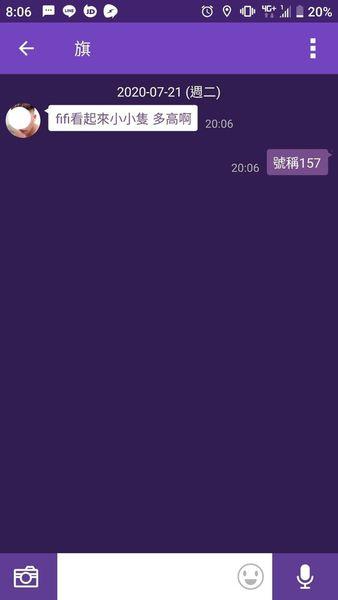 207830.jpg