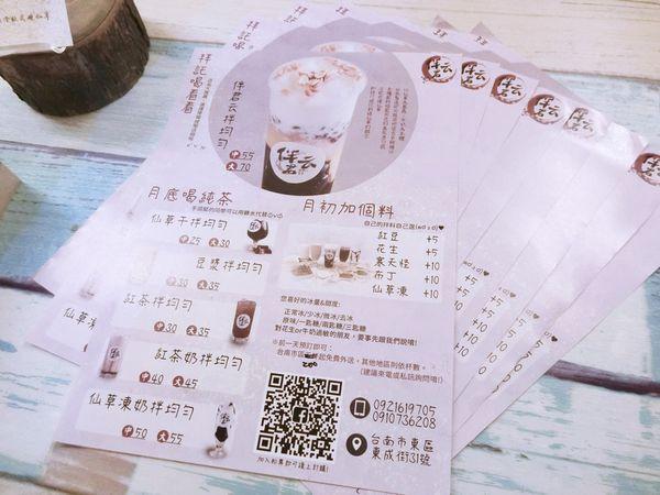仙草_191103_0006.jpg